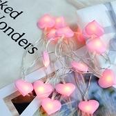 ins少女心房間佈置彩燈閃燈串燈心形led裝飾燈網紅燈軟妹臥室裝飾 ATF 母親節禮物