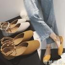 豆豆鞋女平底夏季休閒一字腕帶珍珠淺口百搭學生方頭軟底單鞋 可然精品鞋櫃