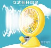 [富廉網] USB供電 直立式搖桿風扇 / 兩段式調節風量 (五色) HHFAN
