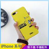 創意霧面殼 iPhone iX i7 i8 i6 i6s plus 手機殼 惡搞文字 壞脾氣 黃色手機套 保護殼保護套 防摔軟殼