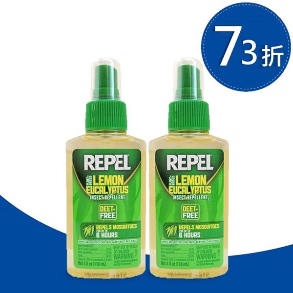 2入組【REPEL】天然檸檬尤加利精油驅蟲液 (118ml)