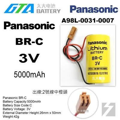 ✚久大電池❚ 日本 Panasonic 松下 國際 BR-CCF1TH A98L-0031-0007 PA12