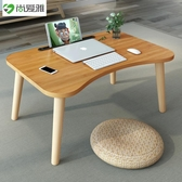 筆記本電腦桌做床上用簡易書桌實木懶人小桌子學生寢室宿舍學習桌 【雙十一】