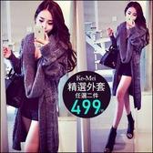 克妹Ke-Mei【AT54639】美翻天加長版深V開襟大衣式毛衣+圍巾二件式外套