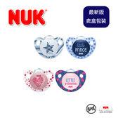 『含盒新包裝』德國【NUK】Trendline系列王子公主款6-18M矽膠安撫奶嘴2入-兩款/德國製造