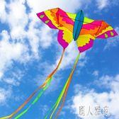 2019新款風箏七彩蝴蝶風箏成人大型兒童風箏微風風箏線輪 DJ12068『麗人雅苑』