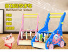 嬰兒學步車手推車玩具兒童寶寶木制多功能可...