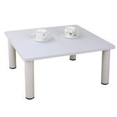【頂堅】60x60公分-和室桌/矮腳桌/休閒桌(素雅白色)三款腳座可選圓形腳