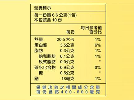 【船井】關健膠原6盒