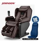 喬山JOHNSON|SYNCA Kargra 零重力按摩椅|MC-J6900