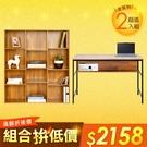 【預購-預計7/15出貨】《HOPMA》樂活開放式書桌書櫃組/工作桌/收納櫃/置物櫃E-D600+G-NU130