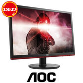 AOC 艾德蒙 G2460VQ6 顯示器 24吋 FHD 1920x1080 AGON核心遊戲規格 公司貨