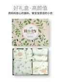 嬰兒衣服純棉新生兒套裝滿月禮盒小孩春秋初生剛出生女寶寶用品夏