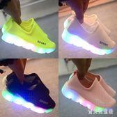 兒童發光鞋男童鞋帶燈閃光運動鞋亮燈鞋子 BF3312『寶貝兒童裝』
