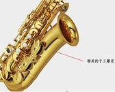 薩克斯 雅馬哈中音薩克斯YAS-875EX降E調薩克斯風管樂器初學考級演奏 MKS夢藝家