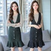超殺29折 韓國風時尚顯瘦小香風時髦氣質魚尾裙套裝長袖裙裝