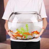 魚缸 創意圓形玻璃魚缸透明大號桌面加厚烏龜缸金魚缸水培客廳風水招財 城市科技DF