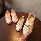涼鞋鏤空公主鞋兒童皮鞋學生女孩中大童鞋
