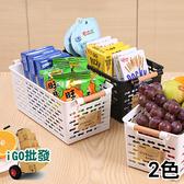 〈限今日全家288免運〉 日式收納籃 多用途收納籃 儲物籃【F0401】