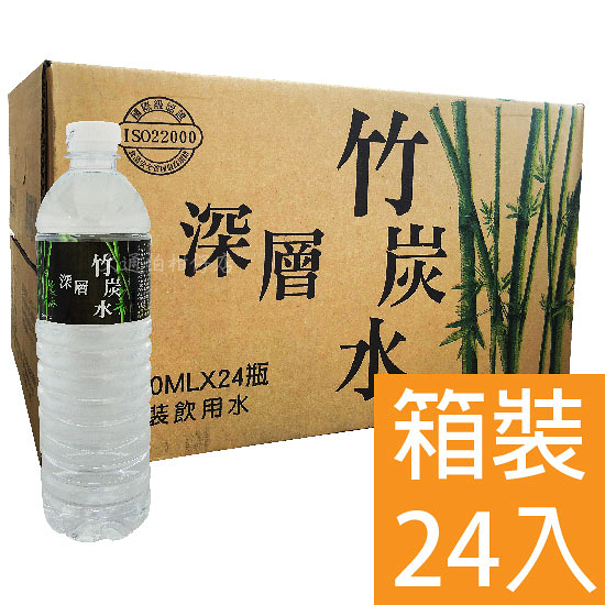 南投埔里 深層竹炭水 600ML (24入/箱) 免運費 礦泉水