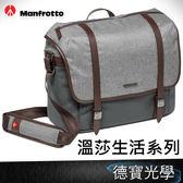 Manfrotto 曼富圖 MB LF-WN-MM 溫莎生活 中型郵差包  正成總代理公司貨 相機包 送抽獎券