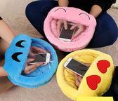 暖手抱枕可視玩手機枕插手枕暖靠枕zg—聖誕交換禮物zg