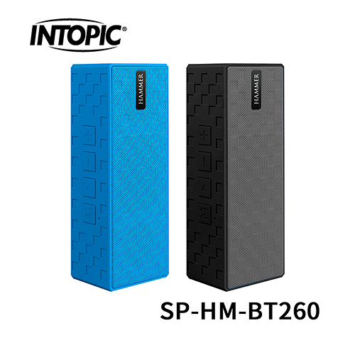 INTOPIC 廣鼎 SP-HM-BT260 多功能藍牙喇叭