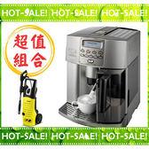 《搭贈高壓清洗機》Delonghi ESAM3500 迪朗奇 新貴型 義式 全自動 咖啡機