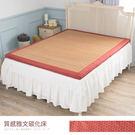 【凱堡】雅文碳化透氣床墊 - 雙人