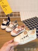 兒童帆布鞋 兒童帆布鞋男女童小白鞋板鞋學生球鞋一腳蹬懶人鞋春 唯伊時尚