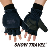 【SNOW TRAVEL 雪之旅】中童防風雙層半指兩用手套『藍』AR48 露營.戶外.休閒.防風手套.保暖手套