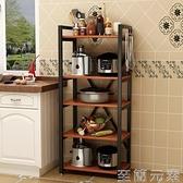 微波爐置物架廚房落地多層廚具置物架收納架子省空間儲物架烤箱架