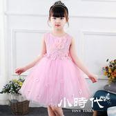 女童公主裙夏季2018韓版寶寶兒童禮服蓬蓬裙小女孩長袖連身裙