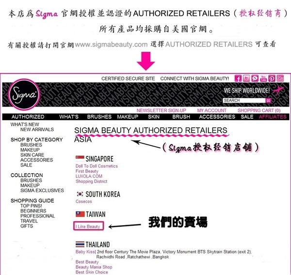 Sigma F15 Duo Fibre Powder/Blush COPPER【愛來客】美國Sigma經銷商 腮紅刷