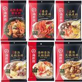 【海肉管家】四川海底撈-火鍋湯底X1包(口味隨機)