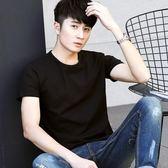 男士短袖T恤純色夏季修身韓版半袖圓領白色體恤打底衫夏裝上衣服 時尚潮流