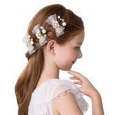 髮飾 女童頭飾花童鋼琴婚紗表演飾品灰姑娘公主冠發飾珍珠飾品 歐雷爾藝術館