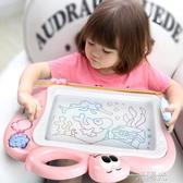 琪趣兒童畫畫板磁性寫字板涂鴉板磁力寶寶幼兒大號彩色1-3歲2玩具 一米陽光