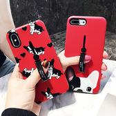 iPhoneX 蘋果X 鬥牛犬支架手機殼 隱形指環 軟邊硬殼 全包保護殼 指環防摔殼 卡通殼 iPhone X