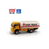 A&L奧麗迷你合金車 NO.61 油罐車 滑行車 運送車 運輸車 工程模型車(1:64)【楚崴玩具】