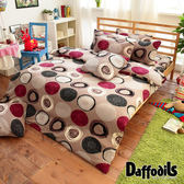 Daffodils《瓦映織圓》超保暖雪芙絨(搖粒刷毛)雙人四件式被套床包組