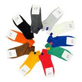 日系 純色針織襪 標誌 襪子 長襪 短襪 中筒襪 【E001】