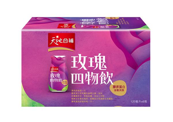 桂格天地合補膠原蛋白玫瑰四物飲 120ml*6入 *維康