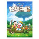 【預購 PC遊戲】哆啦A夢 牧場物語《中文版》