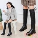 女童靴子過膝長靴秋冬季長筒童鞋加絨鞋子兒童高筒靴【聚可愛】