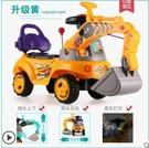 玩具車 兒童電動滑行挖掘機男孩玩具車挖土機可坐可騎大號學步鉤機工程車 星河光年DF