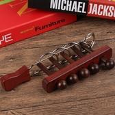 九連環益智玩具解鎖