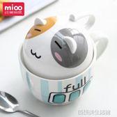 情侶牛奶創意杯子陶瓷馬克杯個性水杯帶蓋勺潮流可愛辦公室大容量