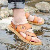 時尚男士涼鞋特大碼涼拖兩用防滑皮拖鞋2018新款休閒露趾沙灘鞋   良品鋪子