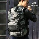 登山包 新款休閒後背包日韓男女戶外旅行背包45L60L多功能超大容量登山包